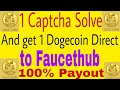 Free 10 Dogecoin get with solve Captcha to Faucethub account