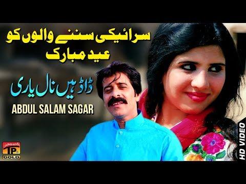 Dadhyen Nal Yari - Abdul Salam Saghar - Latest Song 2018 - Latest Punjabi And Saraiki