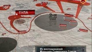 Тульская наступательная операция -1941