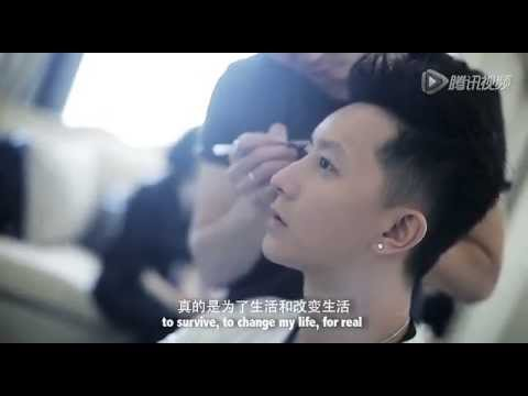 "Han Geng 10 Year Anniversary Documentary ""Remove all Baggage"" 《卸装》- Trailer #1"