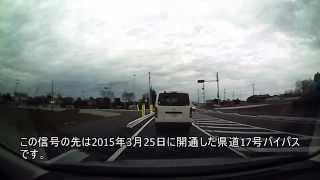 国道354号境岩井BP→県道17号結城野田線バイパス・谷貝東交差点まで