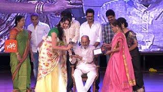 Sankarabharanam Film Awards 2017 Function | K Vishwananth | YOYO TV Channel