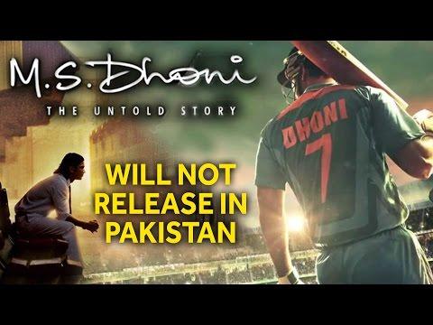 Pakistani Film Distributor M.S Dhoni Film Release Restriction
