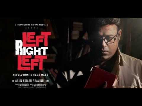 Left Right Left BGM