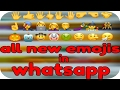 all new emojis in whatsapp | built-in gif in whatsapp | new funny emoji