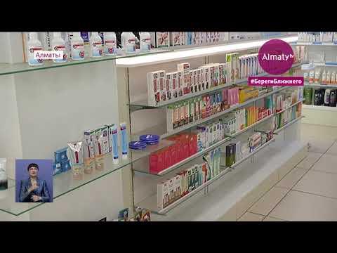 Рейд по аптекам Алматы: мониторинговая группа проверяет наличие препаратов и цены на них (21.07.20)