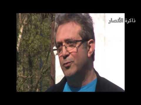 -ذاكرة الأنصار--  الحلقة السابعة -  النصير نزار البرقاوي  (أبو ميسلون) : اللقاء بالشهداء لم يتم  - 17:19-2017 / 10 / 13