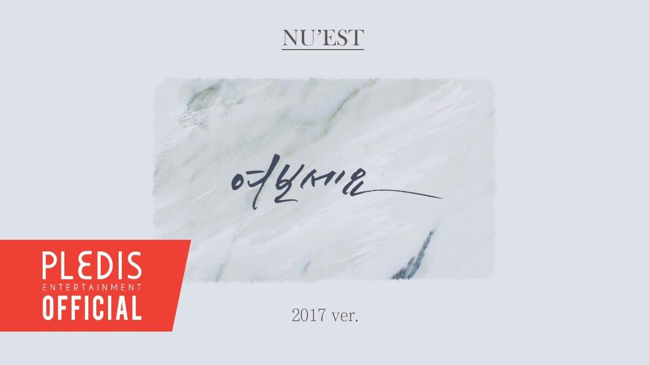 Download [Thank you for L.O.ㅅ.E] NU'EST(뉴이스트) - 여보세요(HELLO) 2017ver