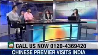 Speak out India: Blast in Uttar Pradesh Shooks Nation Part 2