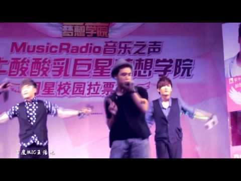 [120626] M.I.C Roaming Mind @ Music Radio School Tour DaLian Stop (FanCam)