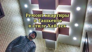 Tojikiston Toshkent Ustalari tartibdagi uy-joyni ta'mirlash