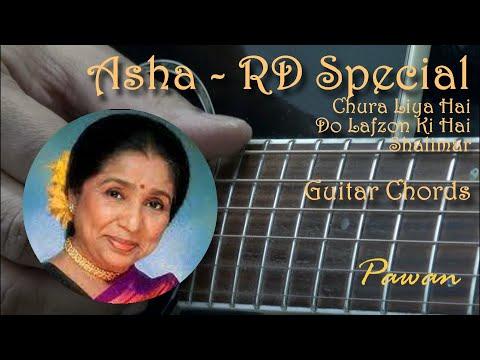 Asha RD Special - Chura Liya, Do Lafzon, Shalimar - Guitar Chords Lesson by Pawan