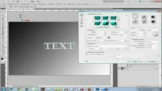3D Текст, быстро и легко в Adobe Photoshop CS5 - Видео-урок.