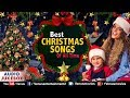 Best Christmas Songs Of All Time | Most Beautiful Christmas Songs | JUKEBOX |Popular Christmas Songs