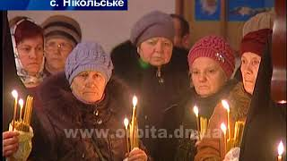 За підтримки С. Андрійченка та ПП «Наш край»