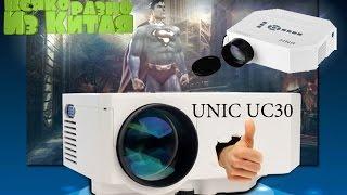 Посылка из Китая.  UNIC UC30 150 Светодиодный проектор от gearbest.com(Всем привет! Желаю всем Приятного просмотра !!! Проектор ..., 2015-02-04T14:20:07.000Z)