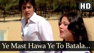 Ye Mast Hawa Ye To Batala - Moushumi Chaterjee - Jeetendra - Tumhari Kasam - Old HIndi Songs