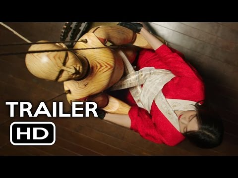 The Handmaiden Official Trailer #1 (2016) Park Chan-wook Movie HD