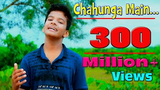 Download lagu Chahunga Main Tujhe Hardam | Satyajeet Jena | Official Video