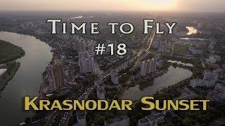 Krasnodar sunset aerial. DJI PHANTOM 4 drone video. Краснодар с высоты птичьего полета