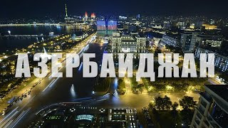 Baku Through My Eyes