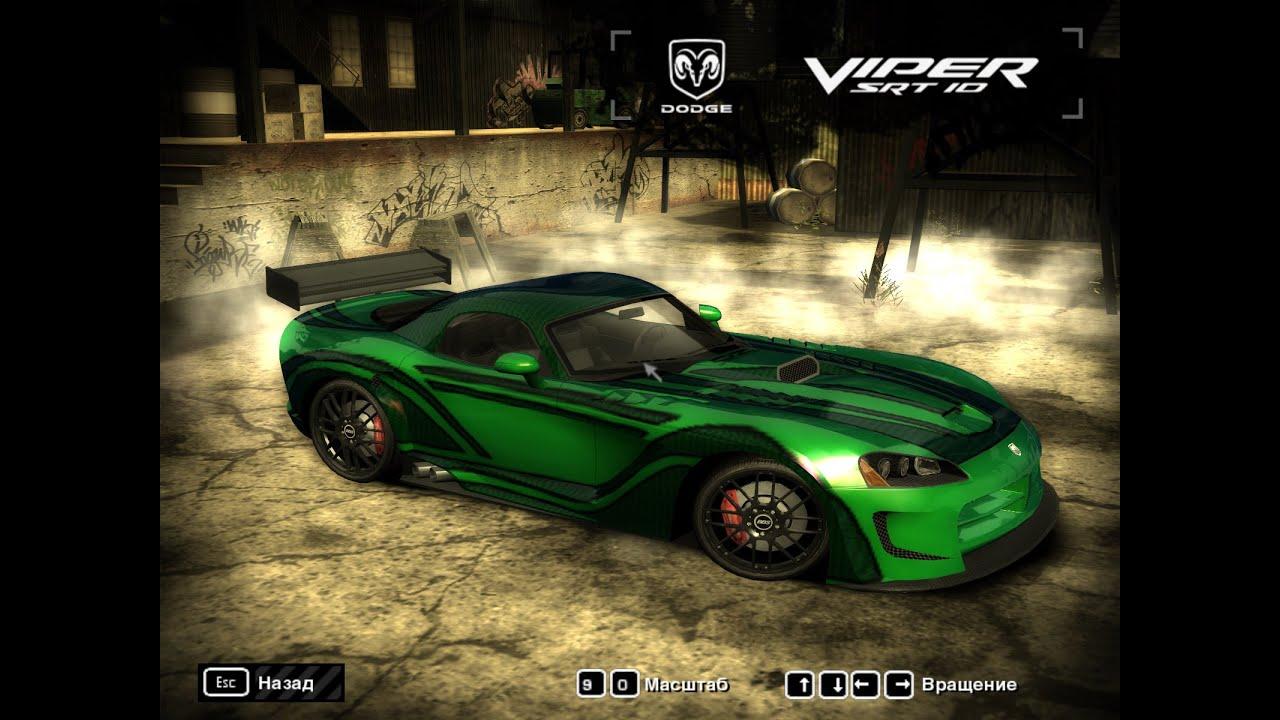 Need For Speed Most Wanted Чёрный список №4 Dodge Viper SRT10 - YouTube