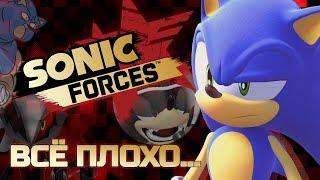 Разочарование года!   Sonic Forces