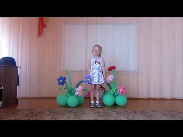 Изображение предпросмотра прочтения – АлисаПешкова читает произведение «Рыбка» А.А.Фета