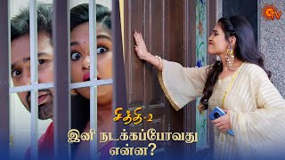 Download Chithi 2 - Ep 199 | 29 Dec 2020 | Sun TV Serial | Tamil Serial