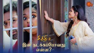 Chithi 2 - Ep 199 | 29 Dec 2020 | Sun TV Serial | Tamil Serial