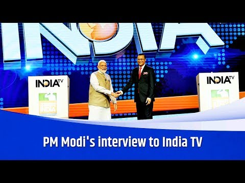 PM Modi's interview to India TV