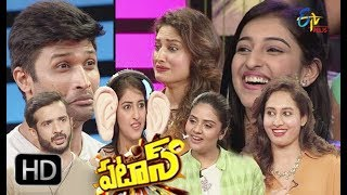Patas| 17th November 2018 | Full Episode 925 | ETV Plus