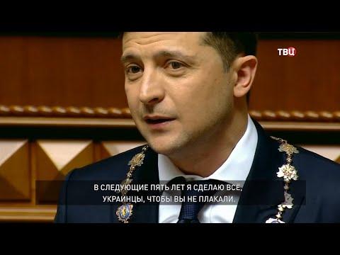 Украина. Мешок без кота. Специальный репортаж