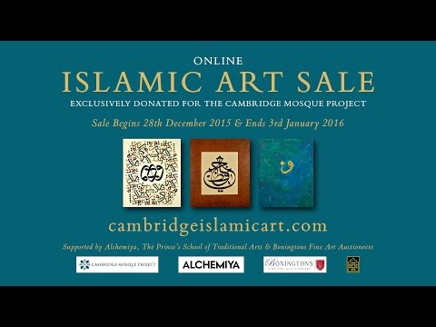 Cambridge Islamic Art - Gallery of artwork for sale