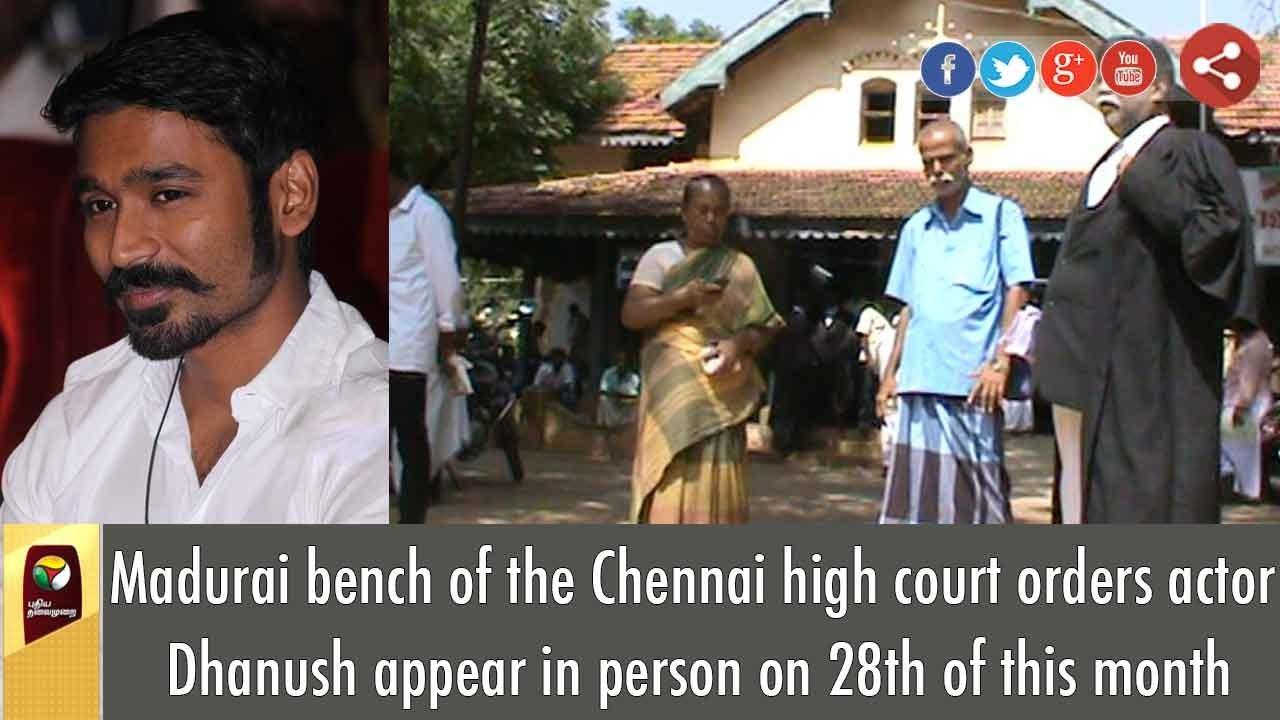 breaking tamil news