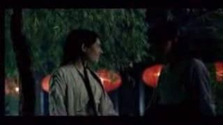 Shui zhong tian