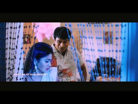 En Peyar Pavithra Movie Official Trailer