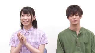『先生に恋した夏』玉城裕規&唯月ふうかのインタビュー映像。 高三の夏...