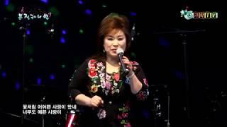 가수 양예림-예쁜사랑(뮤직카니발)구독 좋아요 눌러주세요