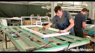 Процесс производства окон ПВХ(Как собирается Ваше окно ПВХ на производстве. Аналогичен процесс для алюминиевого профиля., 2015-05-14T09:13:35.000Z)