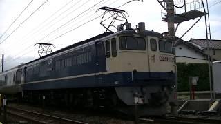 9861レ EF65-2068[新]牽引 小田急30000形EXE 日車入場甲種