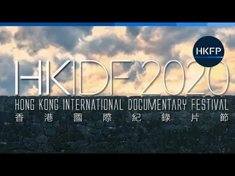 Hong Kong International Documentary Festival 2020 - 34 films from 21 countries