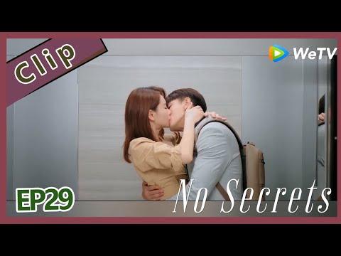 【ENG SUB】 No Secrets EP29 Clip Jiang Xia Kiss Lin Xing Ran In Elevator, They Don't Care Of Monitor.