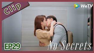 Gambar cover 【ENG SUB】 No Secrets EP29 clip Jiang Xia kiss Lin Xing Ran in elevator, they don't care of monitor.