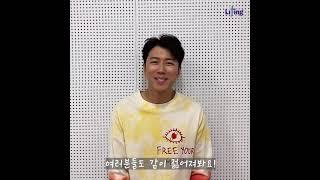 [리팅성형외과] 젝스키스 장수원이 선택한 리프팅!?