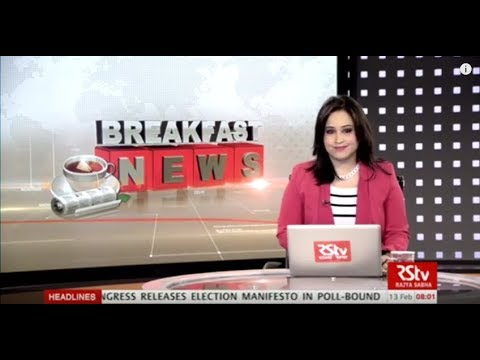 English News Bulletin – Feb 13, 2018 (8 am)