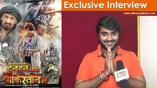 "Dulhan Chahi Pakistan Se 2 |Pradeep Pandey ""Chintu""|Bhojpuri Movie 2018"