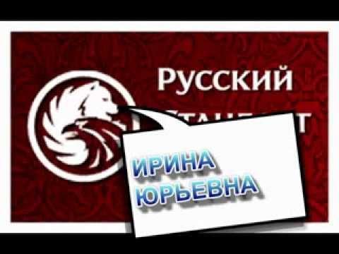 Сотрудники банка Русский Стандарт общение с заемщиком Деньги на ветер