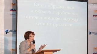 Мастер-Класс Агапова О.В.(, 2015-11-11T05:50:41.000Z)