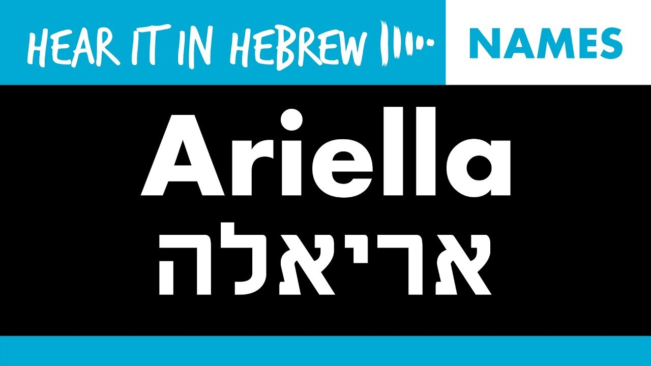 Download How to pronounce Ariella in Hebrew | Names
